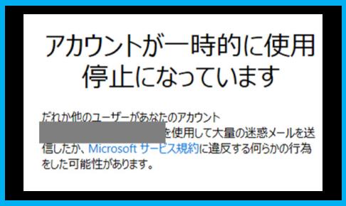 Microsoft-error
