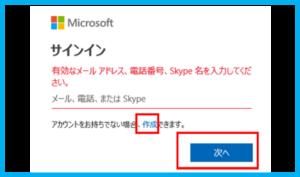 windows message