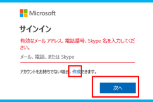 windows message