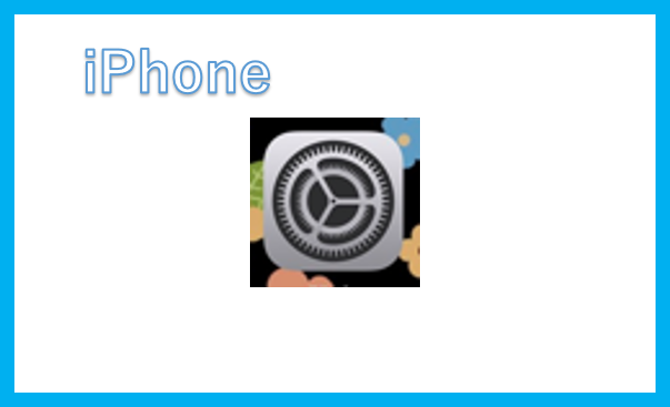iphone-sms