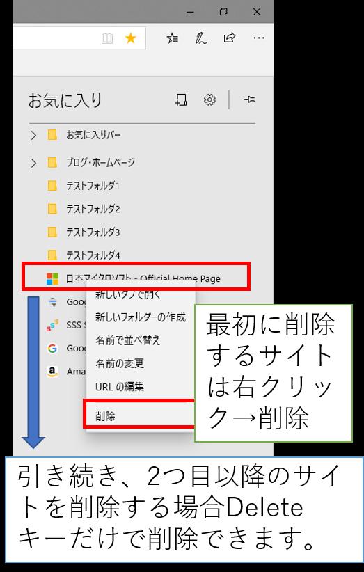 windows10 pdf 一ページ目表示
