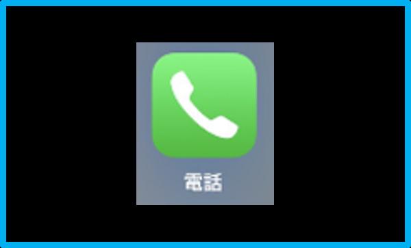 20191014iPhone